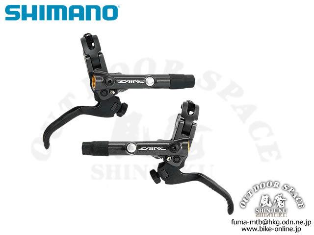 SHIMANO シマノ [ SAINT セイント DISC ブレーキ レバー ペア ] BL-M820 【GROVE青葉台】