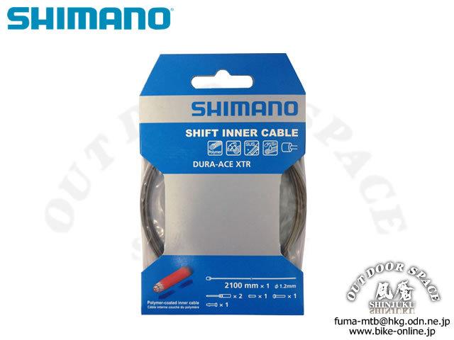SHIMANO シマノ [ SHIFT INNER CABLE シフト インナー ケーブル ] Polymer 【GROVE青葉台】