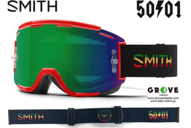 SMITH スミス [ Squad MTB Goggle ゴーグル ] AC - ChromaPop Everyday Green Mirror /Clear AF【GROVE青葉台】