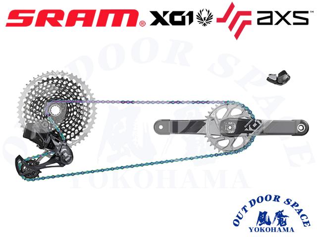 SRAM スラム [ X01 Eagle AXS ワイヤレス電動変速システム  ] Dub 170mm Boost Groupset 【風魔横浜】