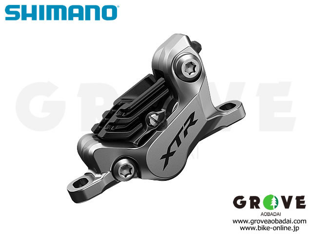SHIMANO [ XTR BR-M9120 ブレーキ4ピストンキャリパー ] 【GROVE宮前平】