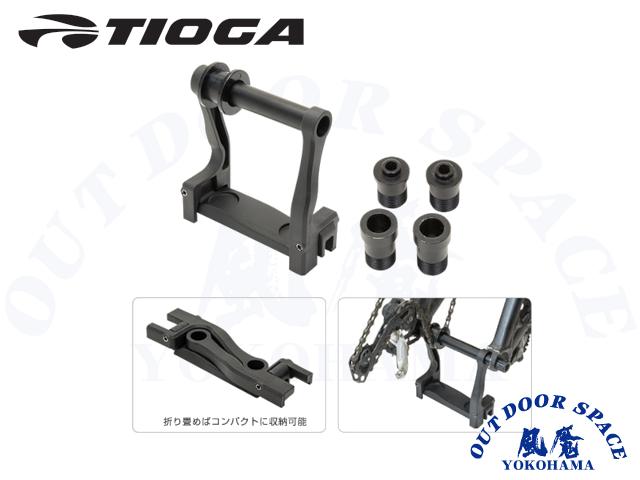 TIOGA タイオガ [Rear End Holder 2 ] 【 風魔横浜 】