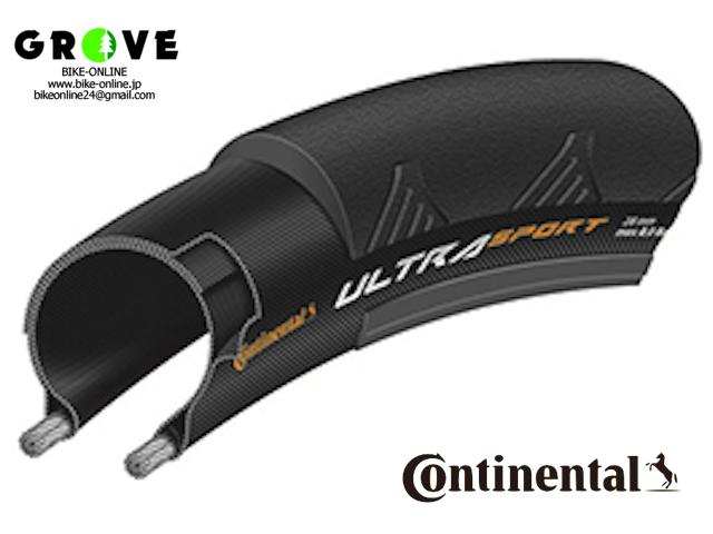 Continental コンチネンタル [ ULTRA SPORT3 700C ロードバイク用クリンチャー ] ウルトラスポーツ3 【GROVE青葉台】