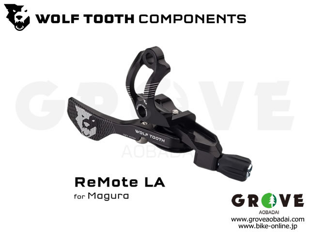 WOLFTOOTH ウルフトゥース [ ReMote Light Action for Magura ] 可変 ドロッパーシートポスト用 リーモートレバー 【GROVE青葉台】