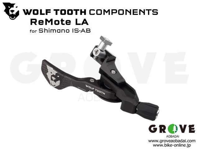 WOLFTOOTH ウルフトゥース [ ReMote Light Action for Shimano IS-AB ] 可変 ドロッパーシートポスト用 リモートレバー 【GROVE青葉台】