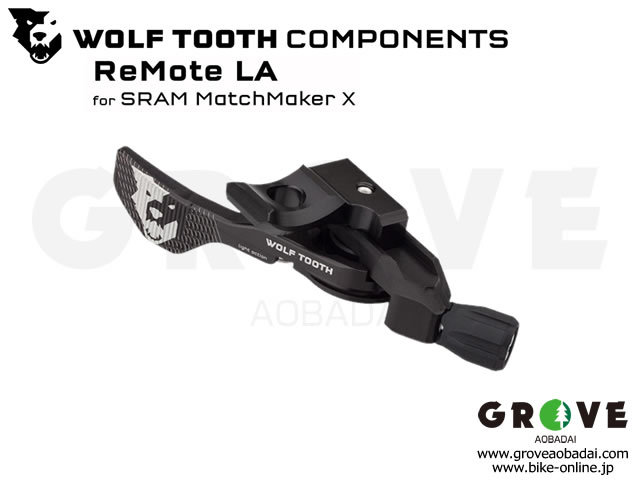 WOLFTOOTH ウルフトゥース [ ReMote Light Action for SRAM MatchMaker X ] 可変 ドロッパーシートポスト用 リモートレバー 【GROVE青葉台】