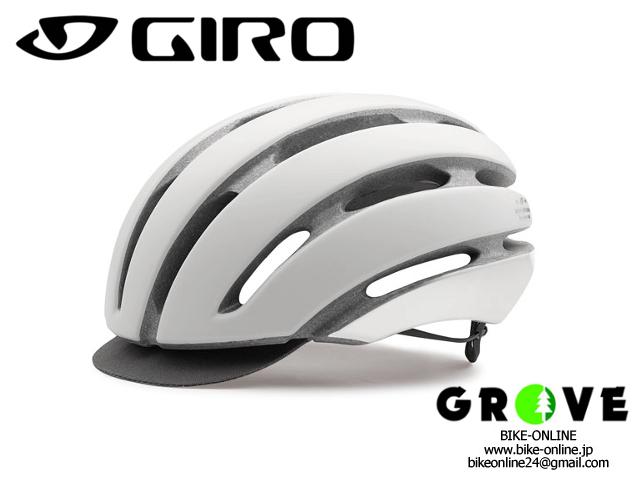 GIRO ジロ [ ASPECT ] Matte Glacier Grey / Lサイズ 【 GROVE鎌倉 】