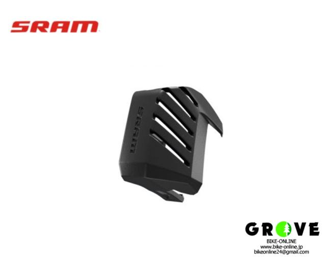 SRAM スラム [Battery Protector Esgle AXS RD] ETAPバッテリーカバー  【GROVE青葉台】