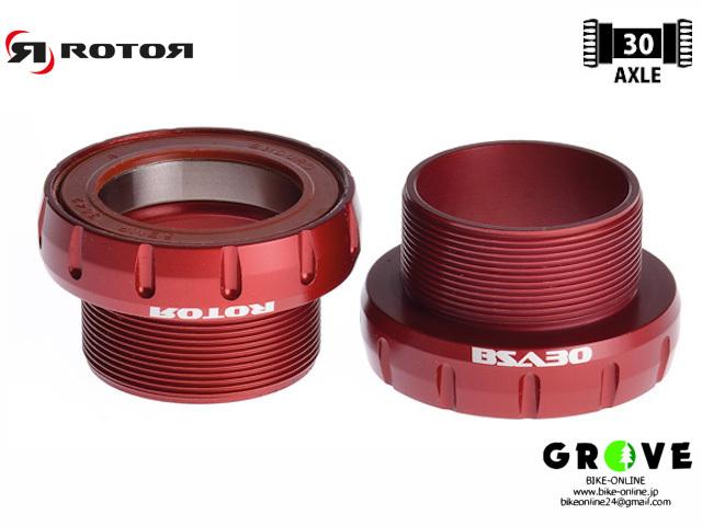 ROTOR ローター [ BOTOM BRACKET BSA30 / ITA30用 CERAMIC bearing ] ボトムブラケット 【 GROVE青葉台 】