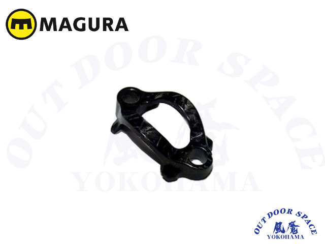 MAGURA マグラ [ マスター・シリンダークランプ ] #724709 【風魔横浜】