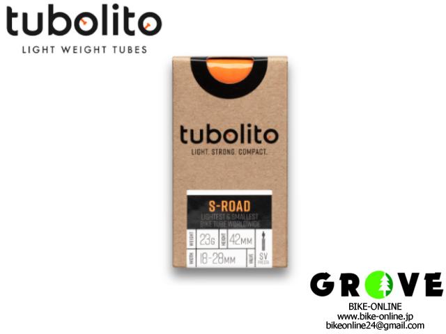 Tubolito チューボリート [ S-Tubo-Road インナーチューブ ] DISCブレーキ用 700 x 18~28C 【 GROVE青葉台 】