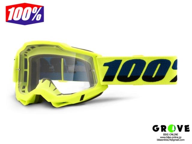 100% [ Accuri アキュリ Goggle ゴーグル ] OTG Yellow  【※眼鏡対応】 【GROVE青葉台】
