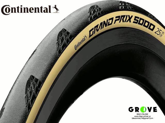 Continental コンチネンタル [ Grand Prix 5000 TDF限定モデル ]  700×25 クリンチャー 【 GROVE宮前平 】