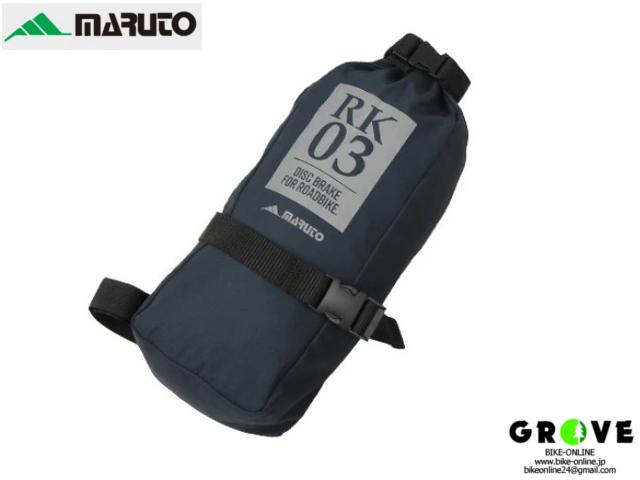 MARUTO マルト [ RK-03DR ] ディスクロード用輪行バック ネイビー 【 GROVE青葉台 】