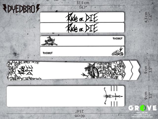 DYEDBRO ダイブロ [ RIDE OR DIE ] フレームプロテクションキット 【 GROVE青葉台 】