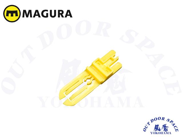 MAGURA マグラ [ トランスポートデバイス 1pc ] #2700688 【風魔横浜】