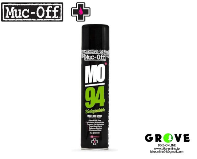 Muc-off マックオフ [ MO-94 ] 【 GROVE宮前平 】