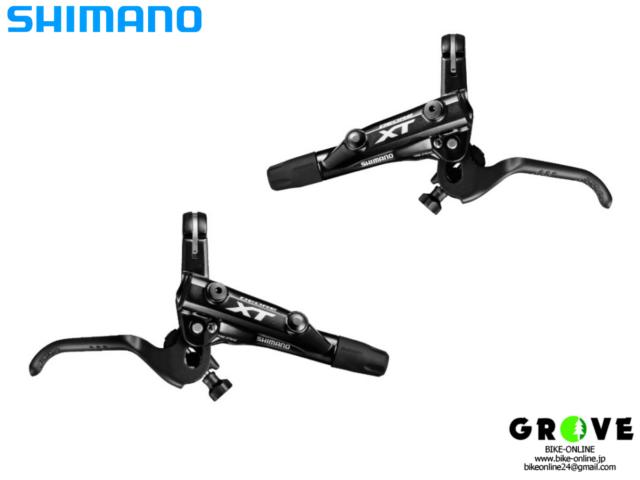 Shimano シマノ [ BL-M8000 ] 【 GROVE青葉台 】