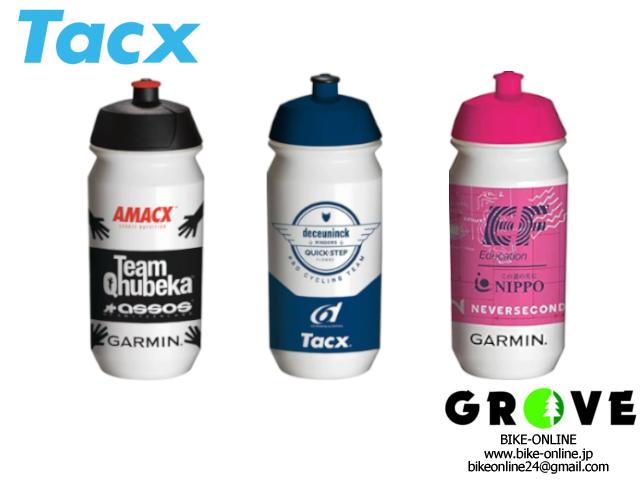 Tacx タックス  [ 2021 SHIVA PRO TEAM BOTTLE 500ml ] 2021年 シヴァ プロチーム ボトル 【 GROVE青葉台 】