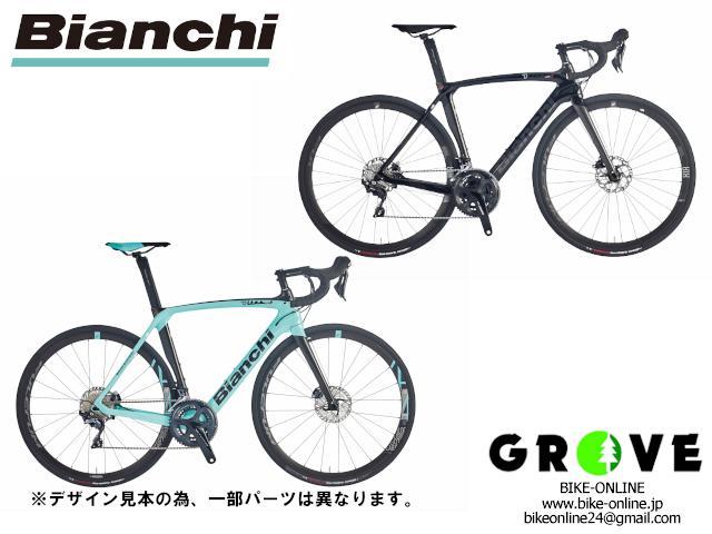 Bianchi ビアンキ [ Oltre XR3 Disc ULTEGRA ] 【 GROVE宮前平 】