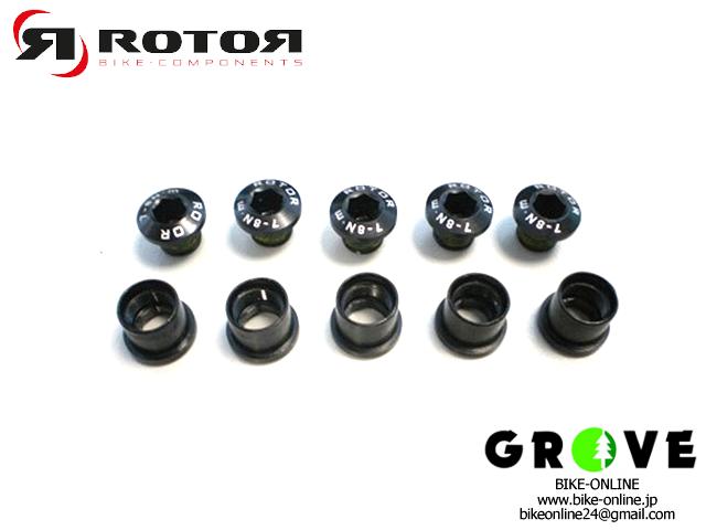 ROTOR ローター [ ROAD BOLT SET 5 BOLTS & 5 NUTS ] BLACK 【 GROVE鎌倉 】
