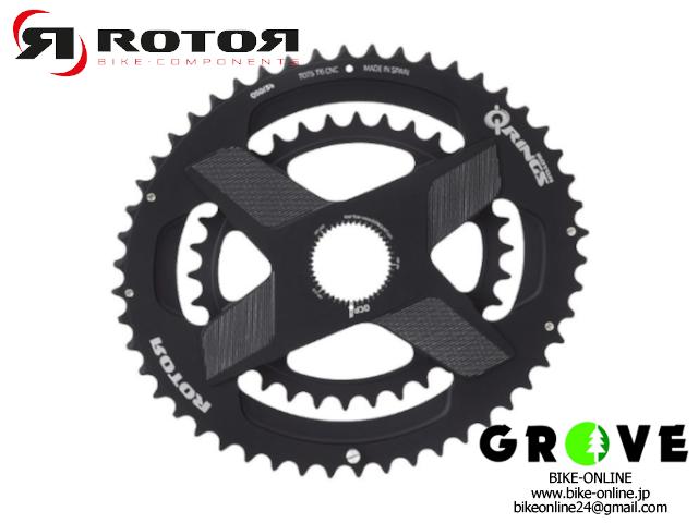 ROTOR ローター [ Q-RING OVAL SPIDERING ] BLACK 【 GROVE宮前平 】