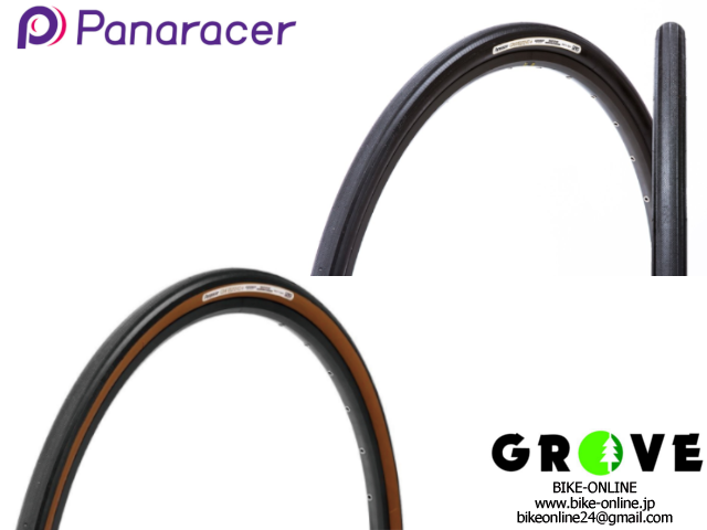 panaracer パナレーサー [ GravelKing Plus ] 700×32C Tubeless Compatible 【 GROVE青葉台 】