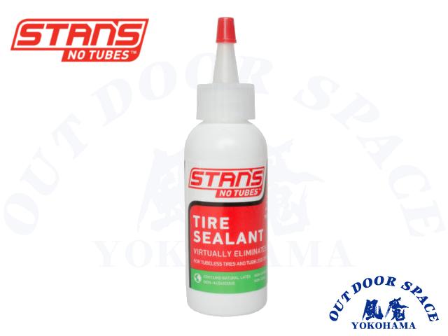 STAN'S スタンズ [ NOTUBES Tire Sealant シーラント ] 2oz(約60ml) 【風魔横浜】