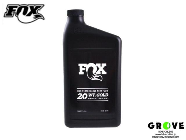 FOX RACING SHOX フォックス レーシング ショックス [ FORK FLUID 20WT.GOLD ] 【 GROVE青葉台 】