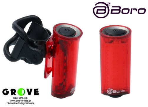 BB Boro ビービーボーロ[ DR-3.0R ]リア充電式ライト 【 GROVE青葉台 】