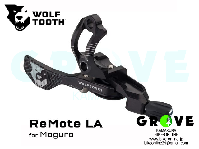 WOLFTOOTH ウルフトゥース [ ReMote Light Action for Magura ] 可変 ドロッパーシートポスト用 リーモートレバー 【 GROVE鎌倉 】
