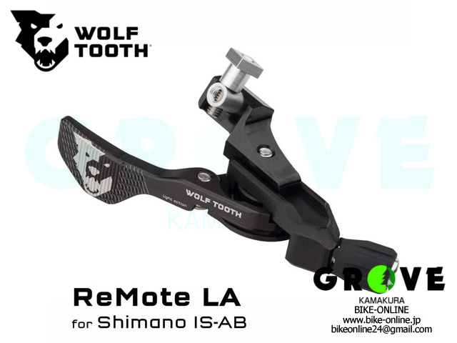 WOLFTOOTH ウルフトゥース [ ReMote Light Action for Shimano IS-AB ] 可変 ドロッパーシートポスト用 リモートレバー 【 GROVE鎌倉 】