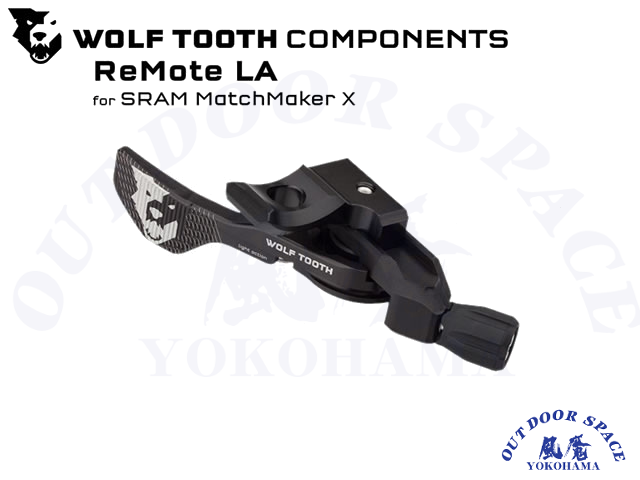 WOLFTOOTH ウルフトゥース [ ReMote Light Action for SRAM MatchMaker X ] 可変 ドロッパーシートポスト用 リモートレバー 【風魔横浜】