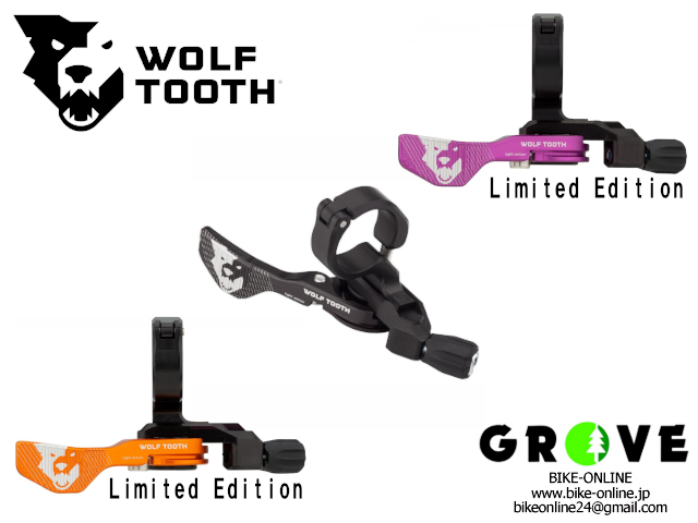 WOLFTOOTH ウルフトゥース [ ReMote Light Action with 22.2mm Handlebar Clamp ] 可変 ドロッパーシートポスト用 リモートレバー 【 GROVE鎌倉 】
