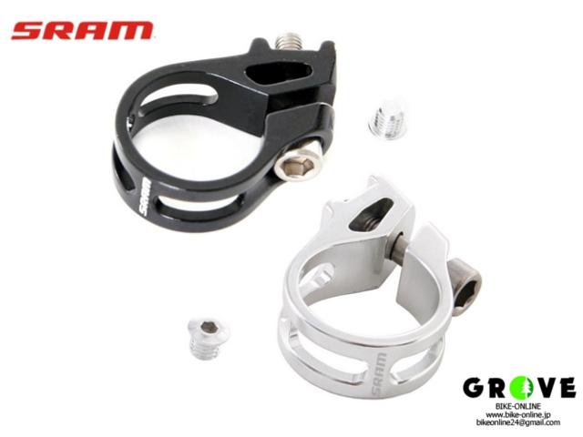SRAM スラム[ Trigger shifter clamp kit ] トリガーシフター用クランプ 【 GROVE青葉台 】