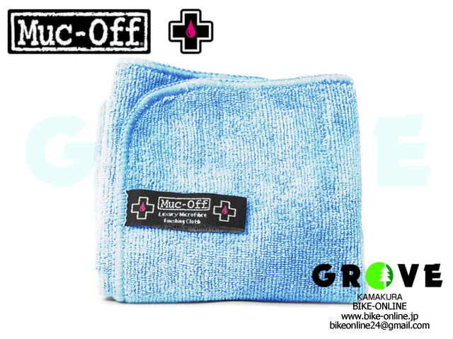 Muc-Off マックオフ [ LUXURY MICROFIBRE POLISHING CLOTH ] 【GROVE鎌倉】