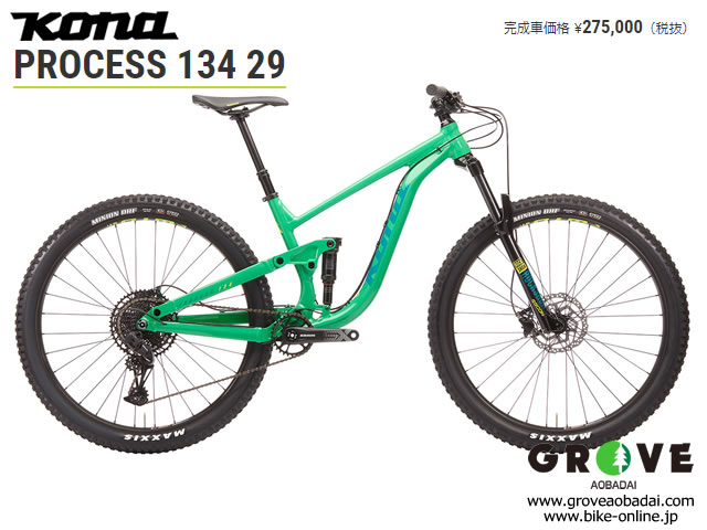 KONA [ 2020 PROCESS 134 ] 29 【GROVE青葉台】