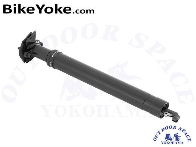 BIKE YOKE バイクヨーク [ REVIVE2.0 リバイブ2.0 seatpost 125mm ] 可変 ドロッパーシートポスト 【風魔横浜】 【送料無料】