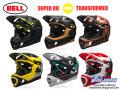 BELL [ SUPER DH MIPS Helmet ] 2018 【BIKE-ONLINE】 ※2017年12月入荷予定