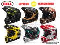 BELL [ SUPER DH MIPS Helmet ] 2018 【風魔新宿】 ※2017年12月入荷予定