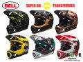 BELL [ SUPER DH MIPS Helmet ] 2018 【GROVE青葉台】