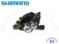 SHIMANO シマノ [ SAINT DISC ブレーキ キャリパー 片側 ] BR-M820 / Ice-Tech H03CFIN付メタルパッド 【 風魔横浜 】