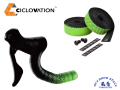 CICLOVATION シクロベイション [ TAPE Advanced Leather Touch ] Fusion Neon Green 【風魔横浜】