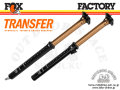 FOX RACING SHOX [ TRANSFER seatpost ] FACTORY 可変シートポスト【風魔新宿】