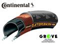 Continental コンチネンタル [ Gator Skin 700C ロードバイク用クリンチャー ] ゲータースキン 【GROVE青葉台】