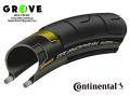 Continental コンチネンタル [ Grand Prix 700C ロードバイク用クリンチャー ] グランプリロードバイクタイヤ 【GROVE青葉台】