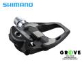 SHIMANO シマノ[ SPD SL PD-R8000 ULTEGRA ] アルテグラペダル 【 GROVE青葉台 】