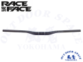 Race Face レースフェイス [ NEXT R Riser Bar ハンドルバー ]φ35mmCarbonBar 【風魔横浜】