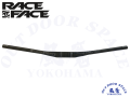 Race Face レースフェイス [ NEXT SL ハンドルバー ]φ35mmCarbonBar 【風魔横浜】