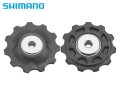 SHIMANO [ RD-M960 Guide/Tenshion Pulley Set ] XTR 【風魔新宿】